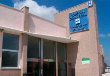 Hospital Comarcal Virgen de Las Montañas